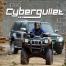 TRIO-Cybergullet-08_900x600px